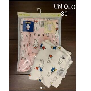 ユニクロ(UNIQLO)のUNIQLO ユニクロ クルーネックボディスーツ 肌着 80(肌着/下着)