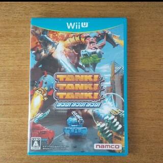 ウィーユー(Wii U)のWiiu TANK!TANK!TANK!(家庭用ゲームソフト)