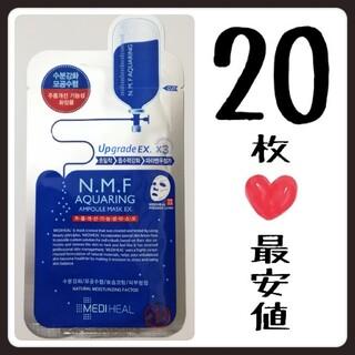 【20枚】メディヒール mediheal N.M.F アクアリング(パック/フェイスマスク)