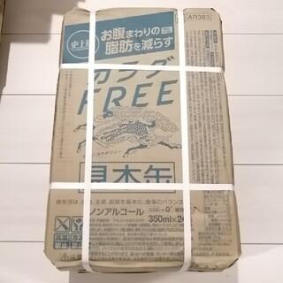 キリン(キリン)の【訳あり】キリン/カラダfree/24本×2箱(ソフトドリンク)