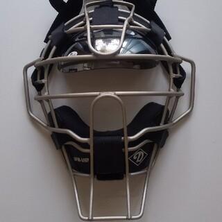 硬式(軟式)野球審判用マスク