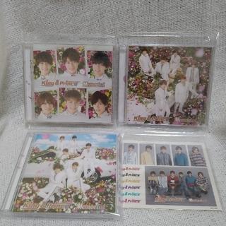 Johnny's - King&Prince Memorial CD