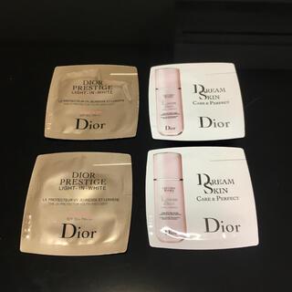 Dior - ディオール Dior 日焼け止め 化粧下地 カプチュールトータル 乳液 サンプル