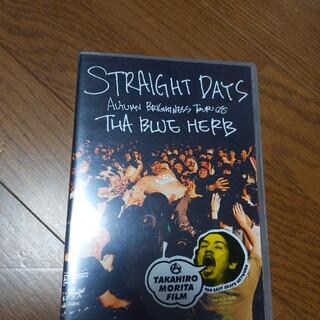 ナイキ(NIKE)のSTRAIGHT DAYS / THE BLUE HERB dvd(スケートボード)