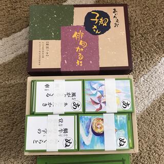 【新品】かるた 正岡子規 解説つき(カルタ/百人一首)