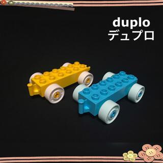 レゴ(Lego)のデュプロ 車 カーベース 未使用品(その他)