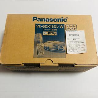 Panasonic - 【新品未開封品】パナソニック コードレス電話機 VE-GDX16DL-W