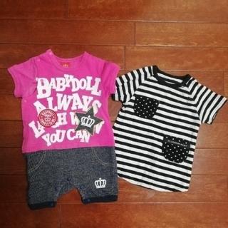 ベビードール(BABYDOLL)のBABY DOLL 半袖ロンパース プラチナムベイビー Tシャツ 2着セット70(カバーオール)