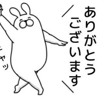 ララ様専用(クレヨン/パステル)