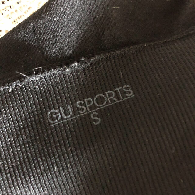GU(ジーユー)のgu サイドシームレススポーツブラ (バイカラー) スポーツ/アウトドアのトレーニング/エクササイズ(トレーニング用品)の商品写真
