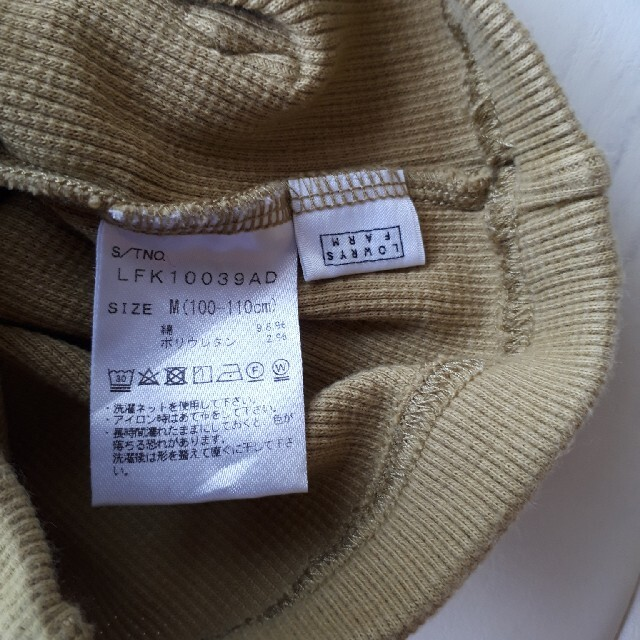 LOWRYS FARM(ローリーズファーム)のLOWRYS FARM リブパンツ キッズ/ベビー/マタニティのキッズ服男の子用(90cm~)(パンツ/スパッツ)の商品写真