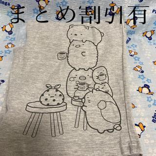 すみっこぐらし☆ショートパンツ(ショートパンツ)