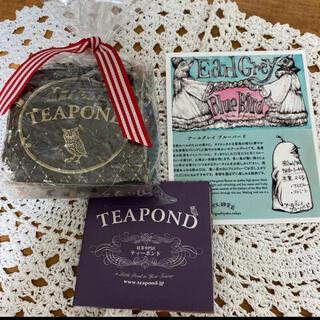ヒグチユウコ  TEAPOND アールグレイ ブルーバード(茶)