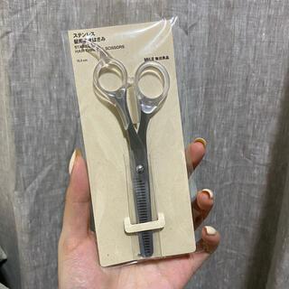 ムジルシリョウヒン(MUJI (無印良品))の無印良品 髪用すきはさみ 15.5cm(散髪バサミ)
