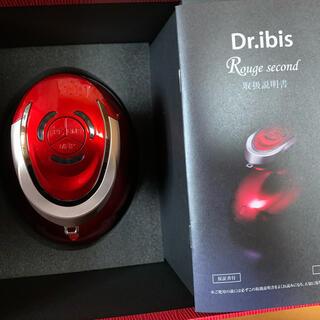 【新品・未使用】Dr.ibis Rouge second  (ボディケア/エステ)