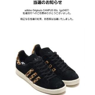 アディダス(adidas)のアディダススニーカー(27.5cm)(スニーカー)