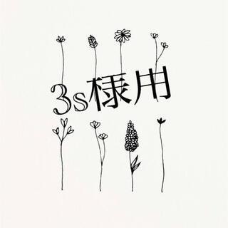 ジーユー(GU)の3s★様専用です*GU バンドカラーワンピースおまとめ(ロングワンピース/マキシワンピース)