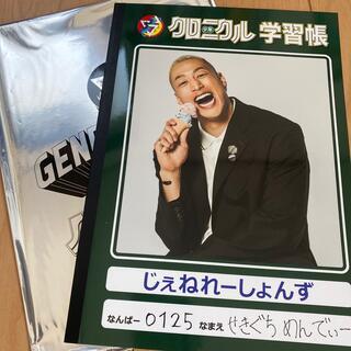 ジェネレーションズ(GENERATIONS)のGENERATIONS from EXILE TRIBE 関口メンディー(男性タレント)