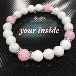 天然石ブレスレット デザイン ピンク爆裂水晶 ハウライト(ブレスレット/バングル)