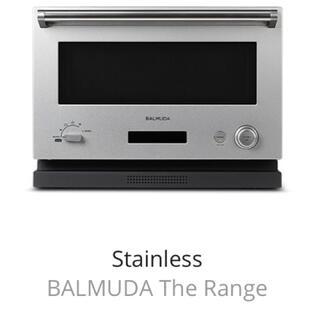BALMUDA - (5/15まで)【新品】BALMUDA The Range  ステンレス