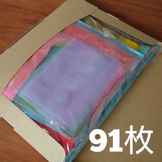 IKEA - *即購入OK* イケア ジップロック ミニ入り91枚…大26中26小26ミニ13