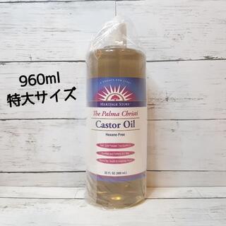 ヘリテージ ストア ひまし油 960ml Castor Oil(日用品/生活雑貨)