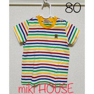 ミキハウス(mikihouse)のミキハウス Tシャツ mikihouse 夏 半袖 ボーダー(Tシャツ)
