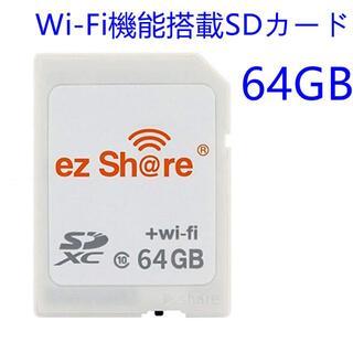 C036 ezShare 64G WiFi SDカード FlashAir級 8(デジタル一眼)