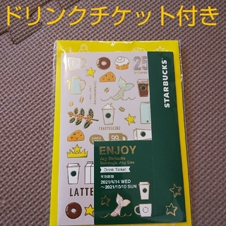 Starbucks Coffee - スターバックス ビバレッジカード