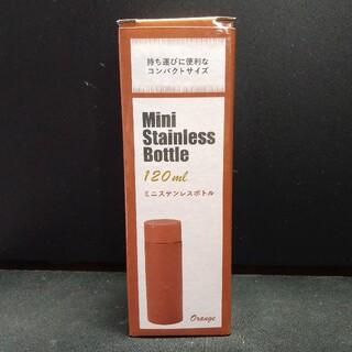 [新品]ミニステンレスボトル ミニ水筒 120ml オレンジ(日用品/生活雑貨)