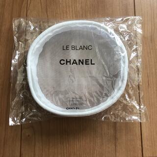 CHANEL - CHANEL シャネル ルブラン メッシュ ポーチ 白 新品未使用品