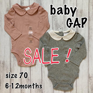 ベビーギャップ(babyGAP)の〓SALE!〓新品 baby GAP  襟付きロンパース2枚セット 70㎝   (ロンパース)