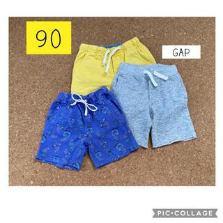 ベビーギャップ(babyGAP)のショートパンツ ハーフパンツ 90 (3枚セット)(パンツ/スパッツ)