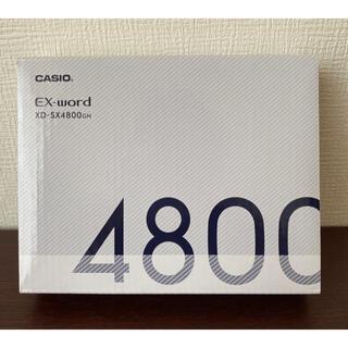 カシオ(CASIO)のXD-SX4800GN [エクスワード グリーン 高校生モデル](電子ブックリーダー)
