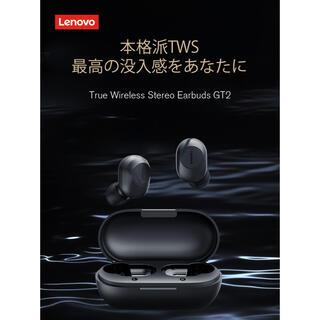 レノボ(Lenovo)のLenovo 本格派TWSイヤホン【GT2】Bluetooth(ヘッドフォン/イヤフォン)