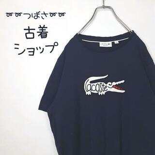 ラコステ(LACOSTE)の【大人気!!】 LACOSTE ビッグロゴ デカワニ 紺 Tシャツ L(Tシャツ/カットソー(半袖/袖なし))