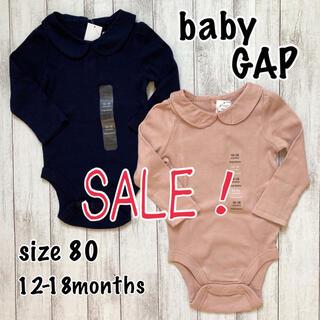 babyGAP - 〓SALE!〓新品 baby GAP  襟付きロンパース2枚セット 80㎝