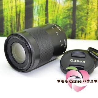 キヤノン(Canon)のキヤノン EF-M 55-200mm☆ミラーレス一眼用望遠レンズ☆1614-1(レンズ(ズーム))