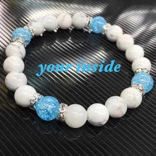 天然石ブレスレット デザイン ブルー爆裂水晶 ハウライト(ブレスレット/バングル)