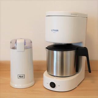 TIGER - コーヒーメーカー/電動コーヒーミル セット (ACC-S060 / CG-2)