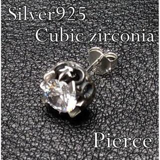 ピアス シルバー925 キュービックジルコニア 片耳 ホワイト(ピアス(片耳用))