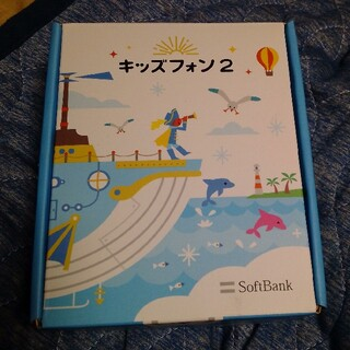 Softbank - 未使用 未開封 ソフトバンク キッズフォン2 ブルー