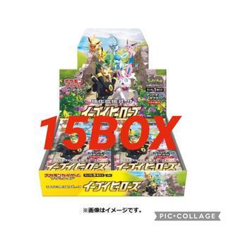 ポケモン - ポケモンカード 強化拡張パックイーブイヒーローズbox 15セット