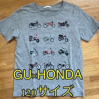 ジーユー(GU)の子供服 男の子 GU×HONDA コラボTシャツ 120サイズ(Tシャツ/カットソー)