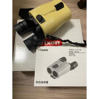Vixen ATERA Series ATERAH12×30 防振双眼鏡