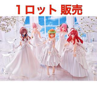 BANDAI - 一番くじ 五等分の花嫁 BrideStyle 1ロット