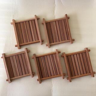 【未使用】竹細工のコースターコースター  茶托 5個セット