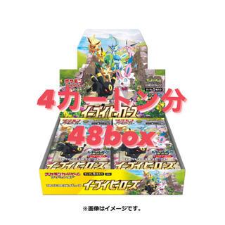 ポケモン - ポケカ強化拡張パック イーブイヒーローズ BOX カートン 4カートン分