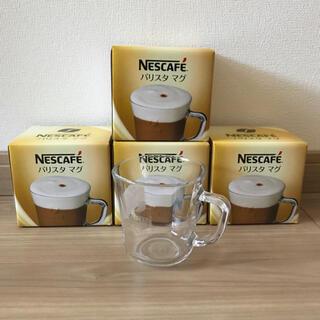 ネスレ(Nestle)の新品★ネスカフェ バリスタマグ(グラス/カップ)