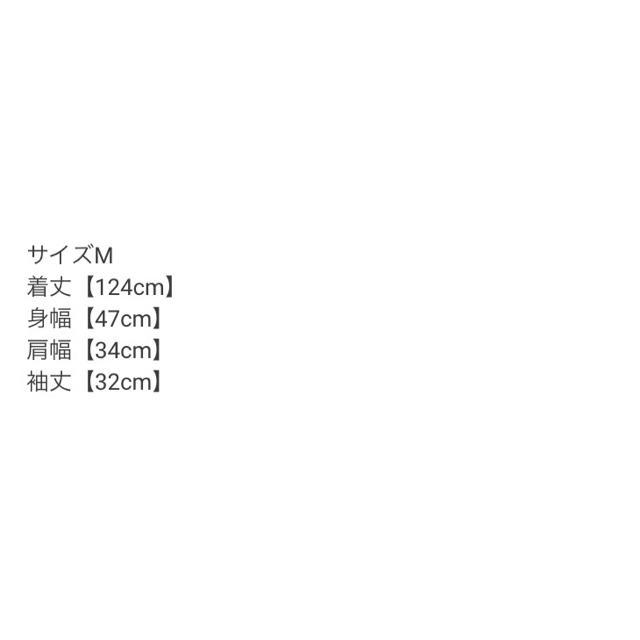 GRL(グレイル)のGRL ダルメシアン柄ワンピース レディースのワンピース(ロングワンピース/マキシワンピース)の商品写真